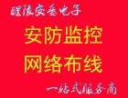 醴陵专业承接网络布线 安装监控等