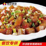 炒凉粉料 炒河粉 炒面炒饭专用调味料 餐饮连锁专供