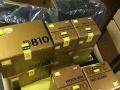尼康D810套机特惠赠送配件大礼包仅限10套