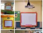 鸿合电子白板,投影仪,交互式教学一体机