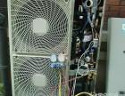 维修变频空调器维修