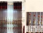 广州梦斓莎加盟 开窗帘布艺加盟店如何装修设计