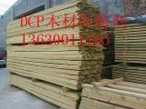 广东供应木材防腐剂 环保木材防腐剂产品