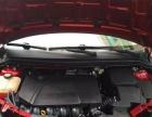 福特 2012款福克斯三厢经典 1.8L 自动时尚型