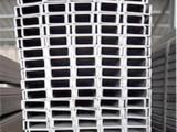 半挂车高强钢边梁梁山通惠钢材提供好用的半挂车边梁