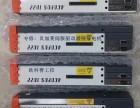 烟台潍坊青岛贝加莱B R伺服驱动器维修检测中心