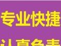 精算盘注册:香港公司设立,佛山公司设立,外商投资设