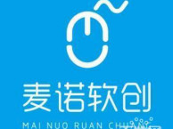 武汉微信开发,微信公众号,微信小程序