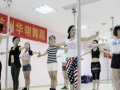 杭州临平华翎舞蹈连锁培训学校,余杭区第一家钢管舞教