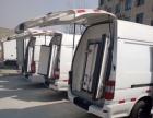 保温车箱式货车冷藏车出售低油耗,节能减排
