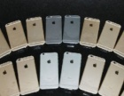 新浦第一高价长期收购各大超市购物卡 苹果手机 笔记本
