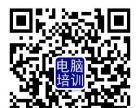 朱泾会计班本周日上午八点半开课,一次不会再学免费!