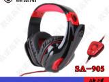 SADES/赛德斯SA-905耳机 7.1独立声卡 电竞游戏耳麦