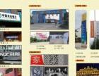 门头设计、制作及安装,专业制作各类发光字、印刷类。