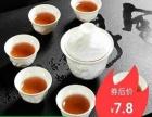精品茶具七件套:原价47.8,现特惠价7...