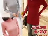 2015春季新款女装 韩版修身中长款针织衫 套头打底厚毛衣长袖外