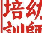 南京六合幼师证笔试面授培训班暑期开课啦!