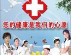 上海救护车出租跨省接送24小时服务