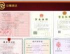 中晟环球138号火爆招商