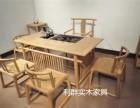 白蜡木泡茶桌椅 茶式家具现代茶台 实木免漆功夫茶台茶几