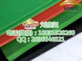 橡胶绝缘毯 厂家直销(在线咨询) 秦皇岛绝缘毯