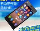 南京珠江路小米手机维修点 珠江路小米手机维修点