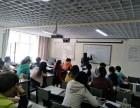 新疆乌鲁木齐电脑商务办公高级助理班培训学校