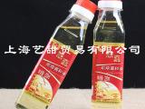 慧嘉烘焙调和油 专用色拉油 非转基因油 220ml 原装