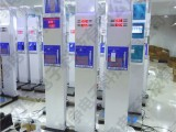 厂家直销投币大屏幕身高体重测量仪 电子体重秤价格优惠 包邮