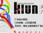 广告设计制作(VI、单页、高档名片、画册、发光字)