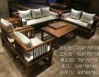厂家直销特价原生态实木新中式,简约胡桃木沙发七件套