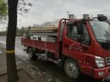 石家庄4.2米平板自卸货车出租搬家拉货车