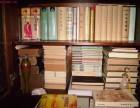 北京舊書回收 二手書回收 上門收購