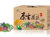 绿色共享纸箱,共创环保社会