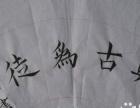 宏文书法学堂
