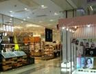 海淀公主坟普惠西街40平化妆品店转让520358