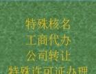 广州花都没有经营场地想注册小规模公司,快递公司注册