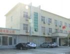 繁昌县开发区三元口十字路 厂房 2300平米