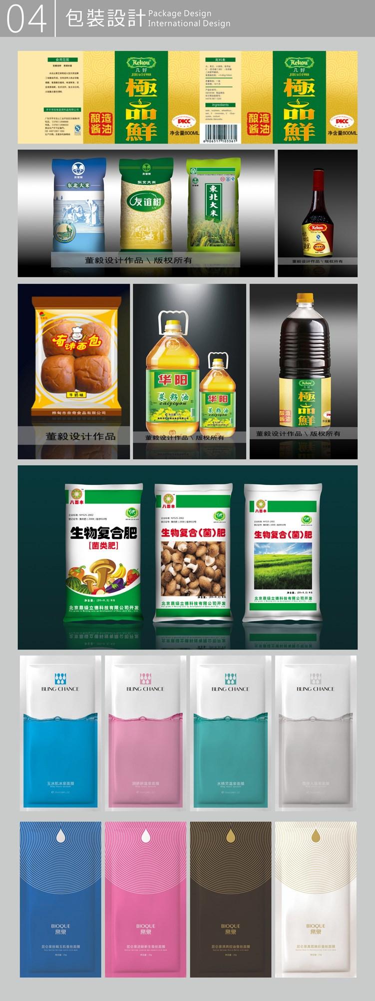 南阳叁象美集品牌设计机构