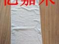 金边菠萝格浴场毛巾,金边勾条毛巾价格是多少