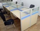 重庆北碚区屏风办公桌办公椅职员椅职员桌办公沙发老板桌老板椅
