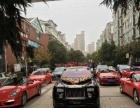 新乡租婚车、新乡最大婚庆车队、车型多、价格低