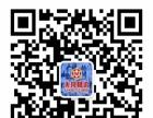 拿度尼汉堡王加盟 西餐 投资金额 1-5万元