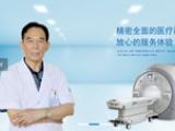 同心医院优质,北京肿瘤专家王桂棉服务口碑好张家批发价格出售