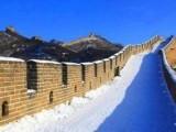 北京一日游北京正规旅游北京多日游