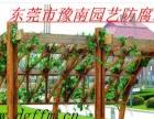 防腐木/碳化木:凉亭,地板,花箱,围栏,廊架,花槽