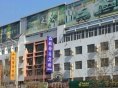 德城市区写字楼招商宾馆生意转让