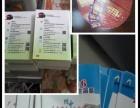 出厂价印刷宣传资料/画册/书刊/联单/海报/手提袋