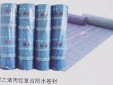 聚乙烯丙纶防水卷材的价格范围如何-江苏聚乙烯涤纶防水卷材