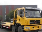 转让 平板运输车挖掘机凹板拖车 低价出售 国五